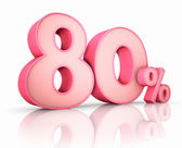 Pink Eighty Percent — Stock Photo