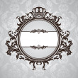 Royal vintage floral frame — Stock Vector