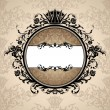 Royal vintage frame — Stock Vector
