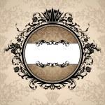 Royal vintage frame — Stock Vector #6135872