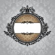 Royal vintage frame — Stock Vector #6200922