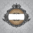 Royal vintage frame - Stock Vector