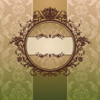 Royal vintage frame — Stock Vector #6200932