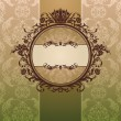 Stock Vector: Royal vintage frame