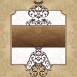Royal vintage frame — Stock Vector #6200937