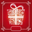 Royalty-Free Stock Vektorgrafik: Christmas card vector illustration