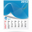 April - Calendar Design 2011 — Stock Vector #6655887