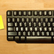 Computer Keyboard - Stockfoto