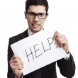 Asking for Help — Stock Photo #5591281