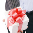 Stock Photo: Gift offer