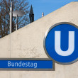 Royalty-Free Stock Photo: Subway station Bundestag