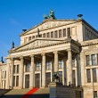 The Konzerthaus at Gendarmenmarkt — Stock Photo