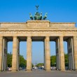 Brandenburger Tor in the early morning sun - Stock Photo