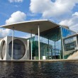 New government building in Berlin — Stock Photo #6112191