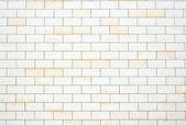 White wall background — Stock Photo
