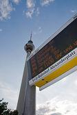 Tram stop at Berlin Alexanderplatz — Stock Photo