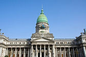 The Palace of Congress in Buenos Aires — Stock Photo
