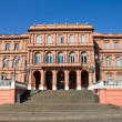 Royalty-Free Stock Photo: Casa Rosada in Buenos Aires