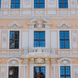 Beautiful facade seen in Dresden — Foto de stock #6692730