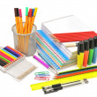 Royalty-Free Stock Photo: Stationery