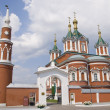 Royalty-Free Stock Photo: Churches and monasteries of Kolomna