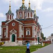Churches and monasteries of Kolomna — Stock Photo