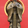Confucius statue wat traimet bangkok — Stock Photo