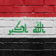 Stock Photo: Flag of Iraq on brick wall