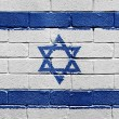 Flag of Israel on brick wall — Foto de Stock