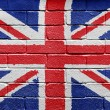 UK flag — Foto de stock #5390591