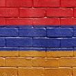 Flag of Armenia on brick wall — Stock fotografie