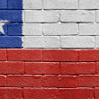 Flag of Chile on brick wall - Stock Photo