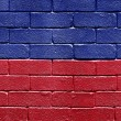 Flag of Haiti on brick wall - Foto Stock