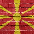 Flag of Macedonia on brick wall — Stock Photo