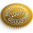 Satisfaction Guaranteed - Stockfoto