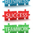 Business puzzle - Stock Photo
