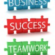 Foto Stock: Business puzzle