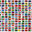 Royalty-Free Stock Photo: World Flags Set