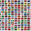 Stock Photo: World Flags Set