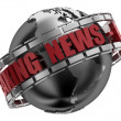 Foto de Stock  : Breaking News