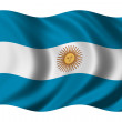 Flag of Argentina — Stock Photo #5408531