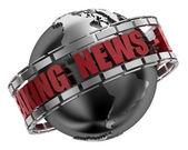 Son dakika haberleri — Stok fotoğraf