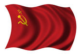 Flag of the Soviet Union — Stock Photo