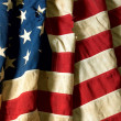 Stock Photo: US Flag