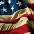 US Flag — Stock Photo #5420730
