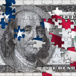 100 Dollar Bill — Stockfoto #5449124
