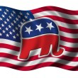 American flag with the republican party's elephant on it — Stock Photo
