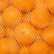 Mandarines — Photo