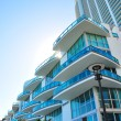 Stockfoto: Luxurious Condominiums