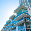 Stock Photo: Luxurious Condominiums